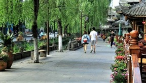"""Most Beautiful Streets"" Improving the Environment of Street Blocks in Chengdu, China"