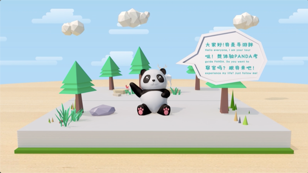 Sichuan Panda Habitat Tours Focus of New Animated Videos_fororder_panda