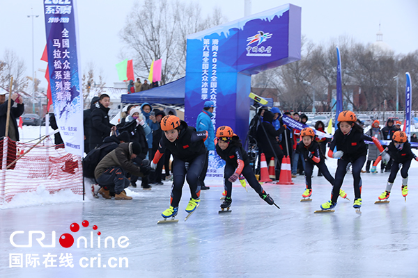 Mass speed skating marathon kicked off in Yanqing, Beijing_fororder_2