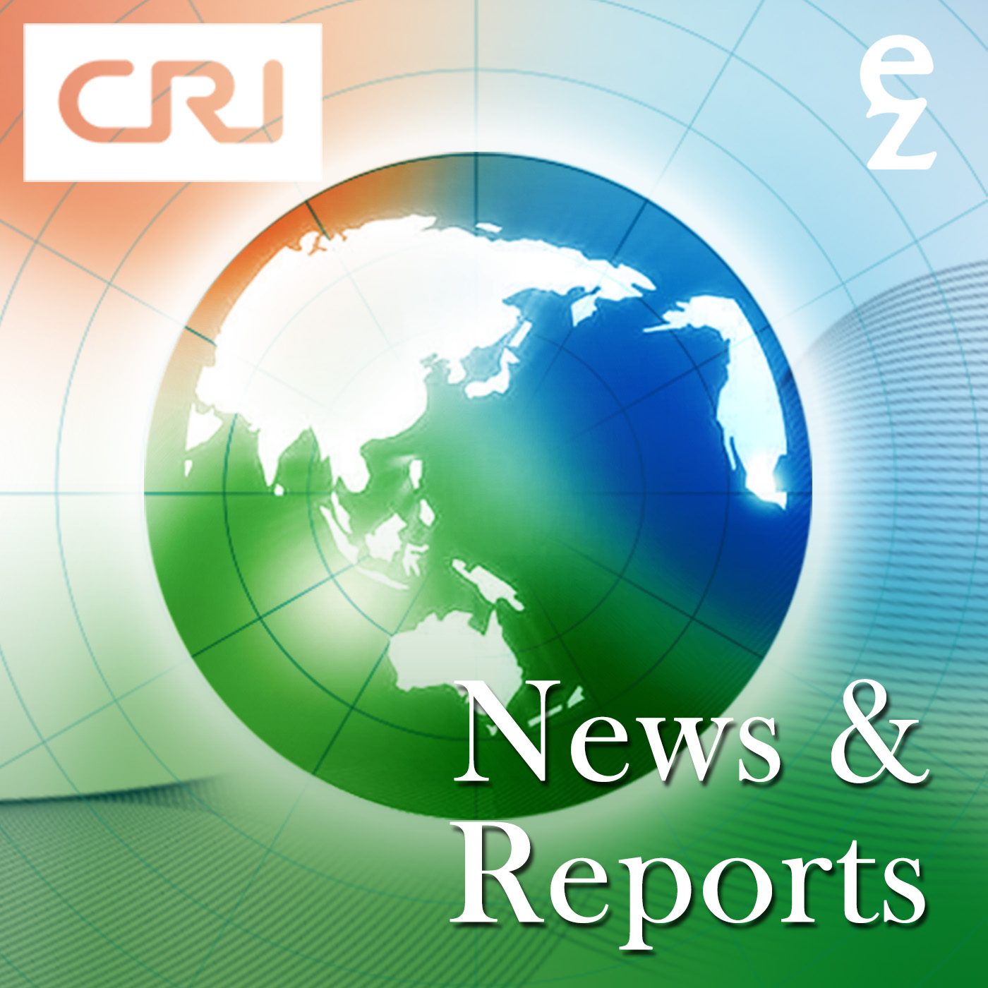 News & Reports