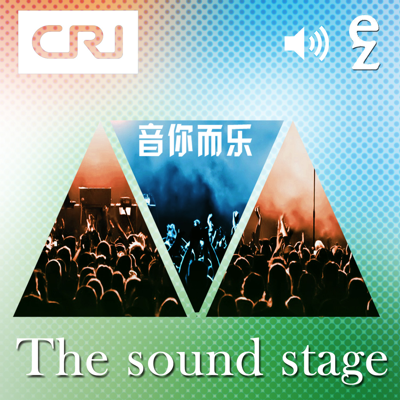 The Sound Stage(Audio)