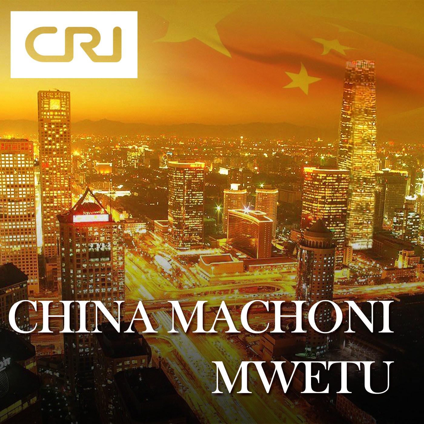 China machoni mwetu