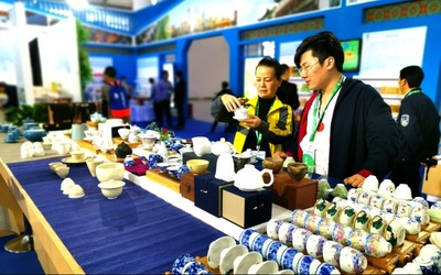 The 11th Global Tea Culture Festival and Tea Expo Guizhou Kicks Off_fororder_CqgNOly-0FSABJumAAAAAAAAAAA787.800x600