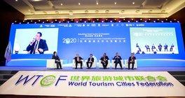 Rebuilding World Tourism for Prosperity - World Conference on Tourism Cooperation and Development Kicked off in Beijing_fororder_09072