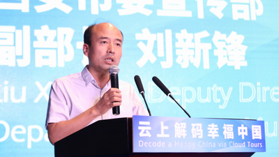 "Remarks by Liu Xinfeng, Deputy Director of the Publicity Department of the CPC Xi'an Municipal Committee at the ""Decode a Happy China via Cloud Tours - Foreign Media Online Interview Xi'an Promotion Day"" activity"
