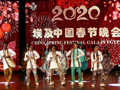 Chinese Spring Festival Gala held in Cairo