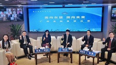 Guangxi Releases a Number of Preferential Financial Policies to Serve the Development of Foreign Enterprises