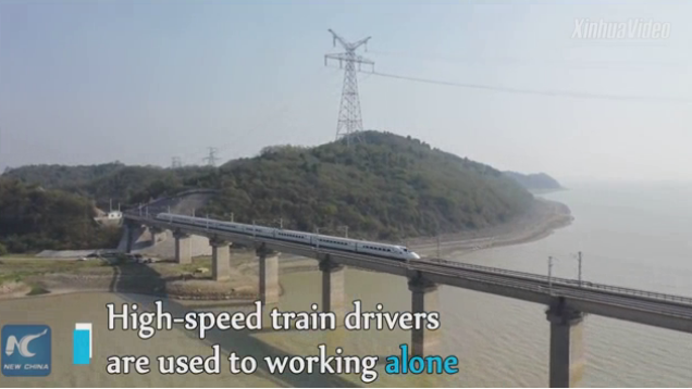How are China's high-speed train drivers made?