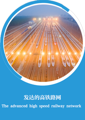 Zhengzhou Will Build the International Comprehensive Transportation Hub_fororder_1
