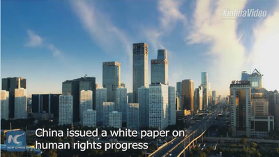 Reform and opening up ushers in new chapter in China's human rights development_fororder_2