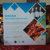 Philippine Food Festival, pinasinayaan sa Beijing (video)