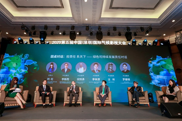 The 5th HCCFF Opening Ceremony: Climate Films Boost Green Recovery