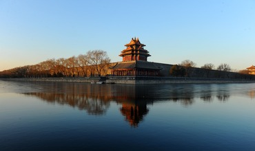 Beijing vows fresher air this year