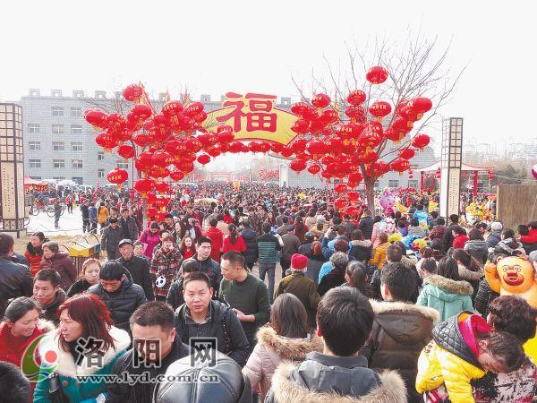 Temple Fair in Luoyang