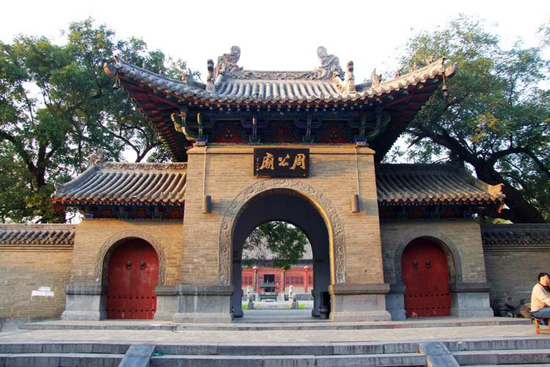 Zhougong Temple Museum