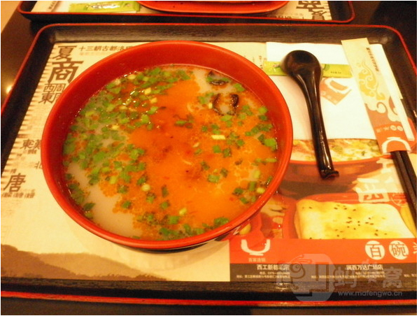 Luoyang soup