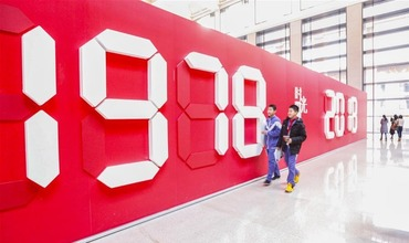 People visit exhibition commemorating China's reform and opening-up