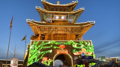 Visit the lantern show and experience the Chinese New Year atmosphere in Yongning ancient city, Beijing_fororder_永宁1