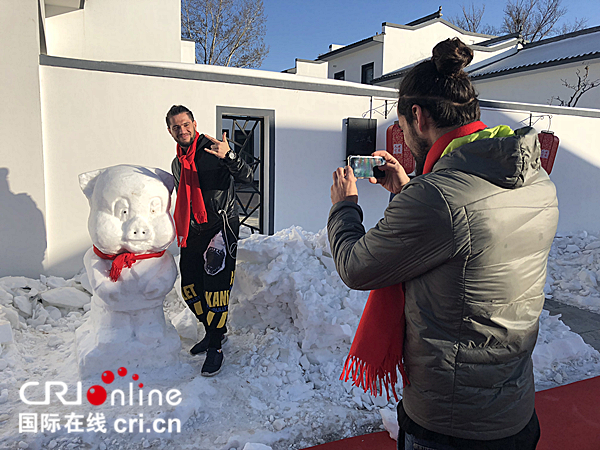 Beijing Yanqing: 'Residents around the Expo Park' invite tourists to celebrate the Chinese New Year