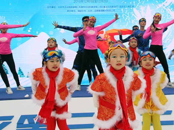The 2018 Beijing, Tianjin and Hebei Ice and Snow Tourism Experiential Event and the 33th Yanqing Ice and Snow Festival was launched