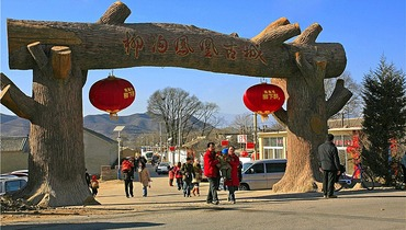 Liugou Village—the Top Destination for Foodies in Guichuan