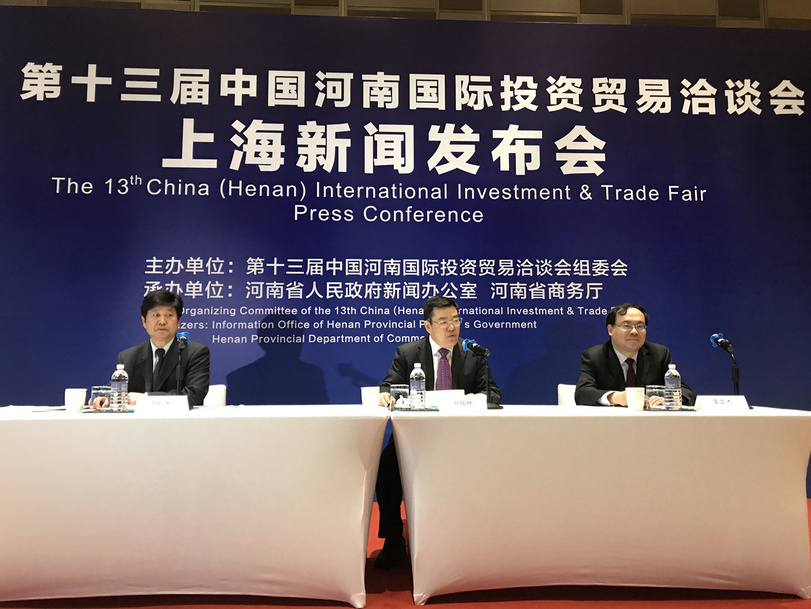 Henan trade fair to be held in April