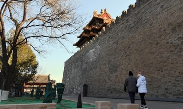 Palace Museum opens area between Gate of Shenwu and Gate of Donghua