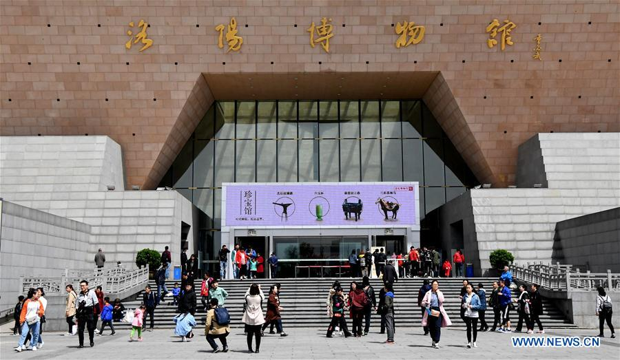 Various kinds of museums open to public in Luoyang, C China's Henan