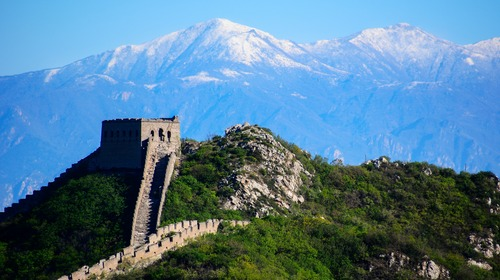 Yanqing, where the world greets the Great Wall
