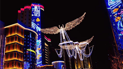 "High-tech Zone Maker Square International Light Art Festival in Xi'an, China: ""lighting up"" the Chinese New Year"