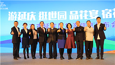 Yanqing English Website officially launched on April 16