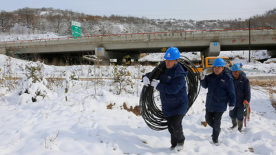 Shaanxi Electric Power Company, State Grid Promising Electricity for Work and Life in Shaanxi