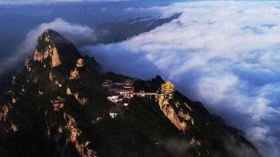 Scenery of Mountain Laojunshan at Luoyang in C China