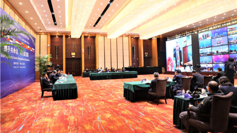 The Fifth China-CEEC Local Leaders' Meeting held in Shenyang, Liaoning