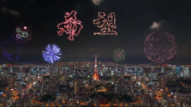 Light of Hope for Future – Tokyo Tower Light Show Celebrate Chinese Lunar New Year_fororder_WechatIMG601