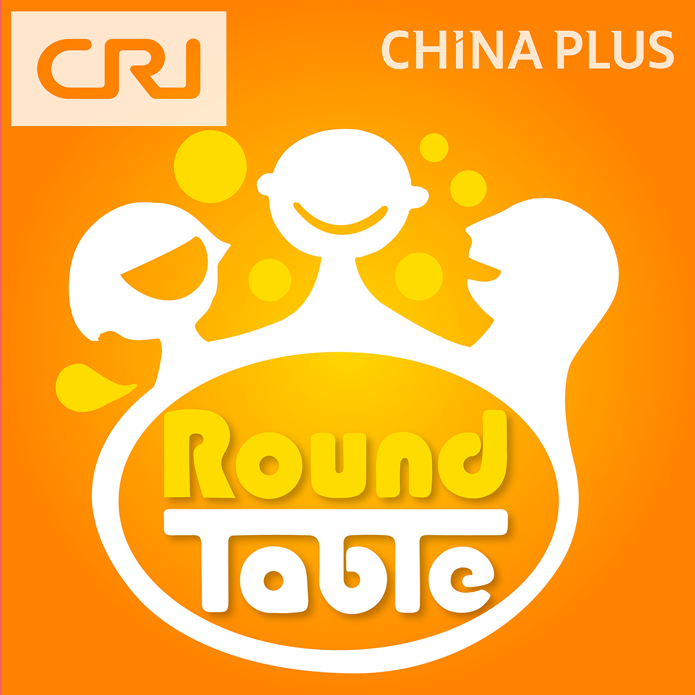Round Table 圆桌会议