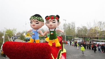 Highlights of float parade at site of Int'l Horticultural Exhibition 2019 Beijing