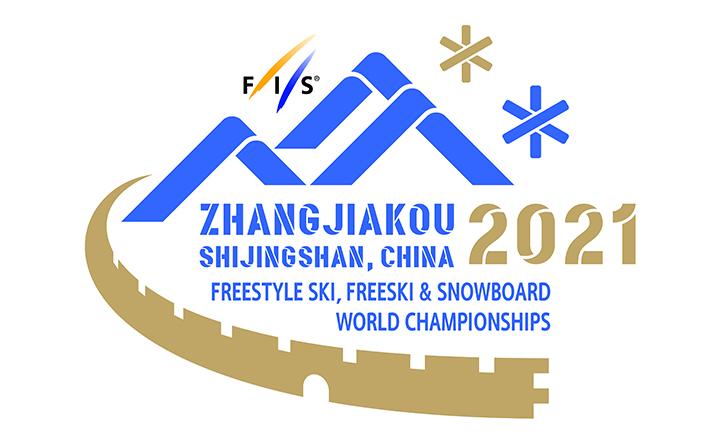 Zhangjiakou released the emblem of the 2021 FIS Freestyle Ski & Snowboard World Championships_fororder_Zhangjiakou
