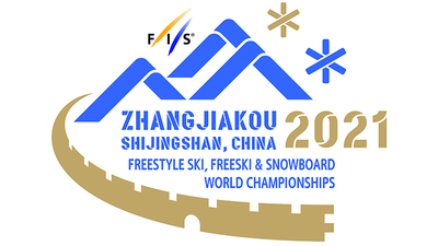 Zhangjiakou released the emblem of the 2021 FIS Freestyle Ski & Snowboard World Championships