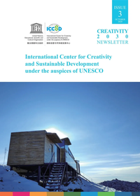 Issue Three for Creativity 2030 Newsletter published