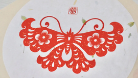 Creativity 2030 | Reinvigoration of intangible cultural heritage —the wonderful use of paper cutting