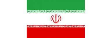 伊朗伊斯兰共和国(The Islamic Republic of Iran)