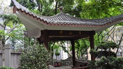 People's Park in Chongqing: a place for leisure in city center