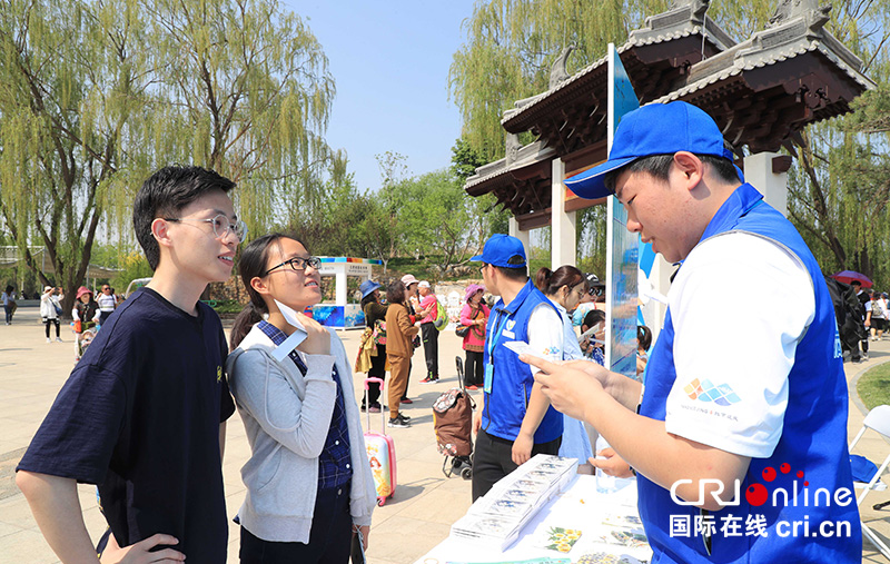 Yanqing launched the serial activities of '1000-Day-to-Go' countdown to Beijing 2022 Olympic Winter Games_fororder_4