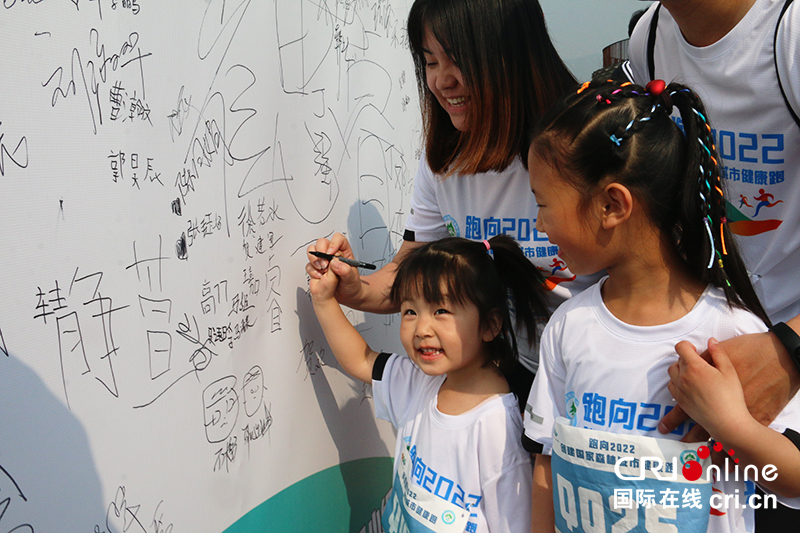 Yanqing launched the serial activities of '1000-Day-to-Go' countdown to Beijing 2022 Olympic Winter Games_fororder_1