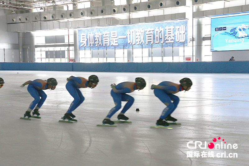 Yanqing launched the serial activities of '1000-Day-to-Go' countdown to Beijing 2022 Olympic Winter Games_fororder_6