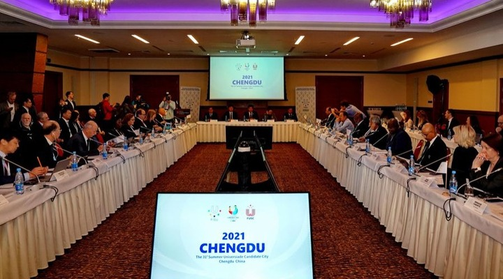 Chengdu 2021 Universiade to maintain summer 2021 timing after Tokyo 2020 set new dates