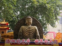 Heluo Cultural Tourism Festival Kicked off in Luoyang_fororder_e6e6934f09d74ca7af9ede7129f6332a