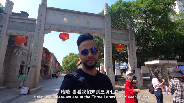 Foreign Internet Celebrities Telling Fujian Stories - Episode 1∣Walking into Three Lanes and Seven Alleys in Fuzhou to Understand Modern Chinese History_fororder_1