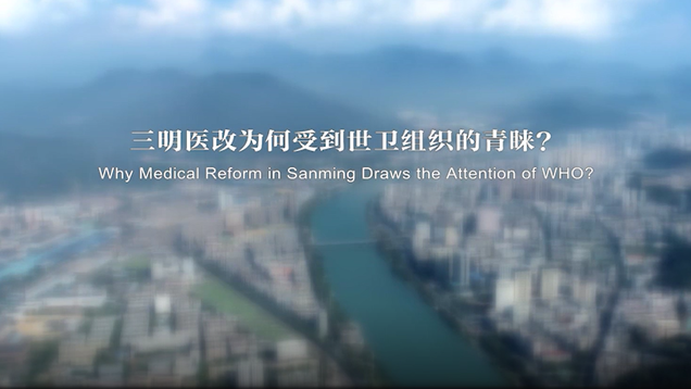 Foreign Internet Celebrities Telling Fujian Stories - Episode 5∣Why Medical Reform in Sanming Draws the Attention of WHO?_fororder_1624253643(1)